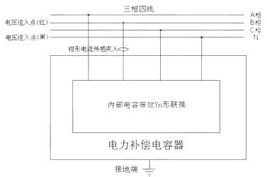电容电感测试仪  接线图