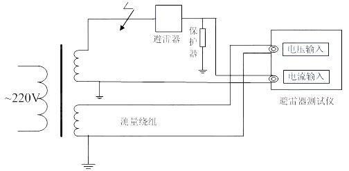 测试仪四,接线图