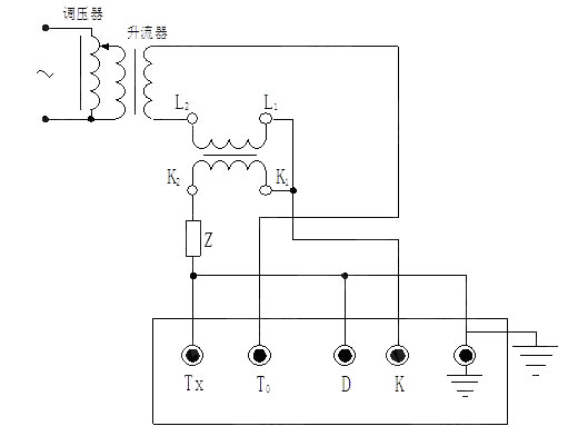 电流互感器自校接线