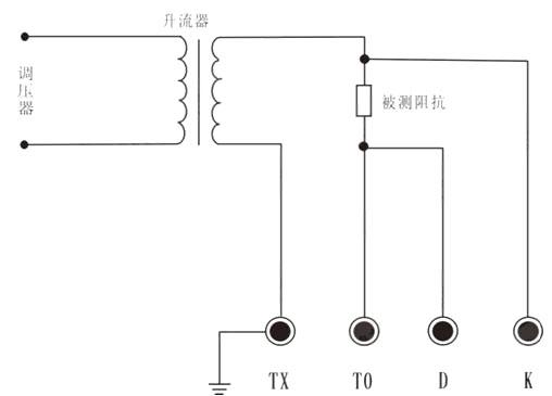 7电压互感器校电压互感器接线图(高电位端测量接线