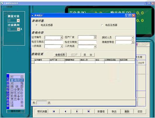 面板数据f检验步骤